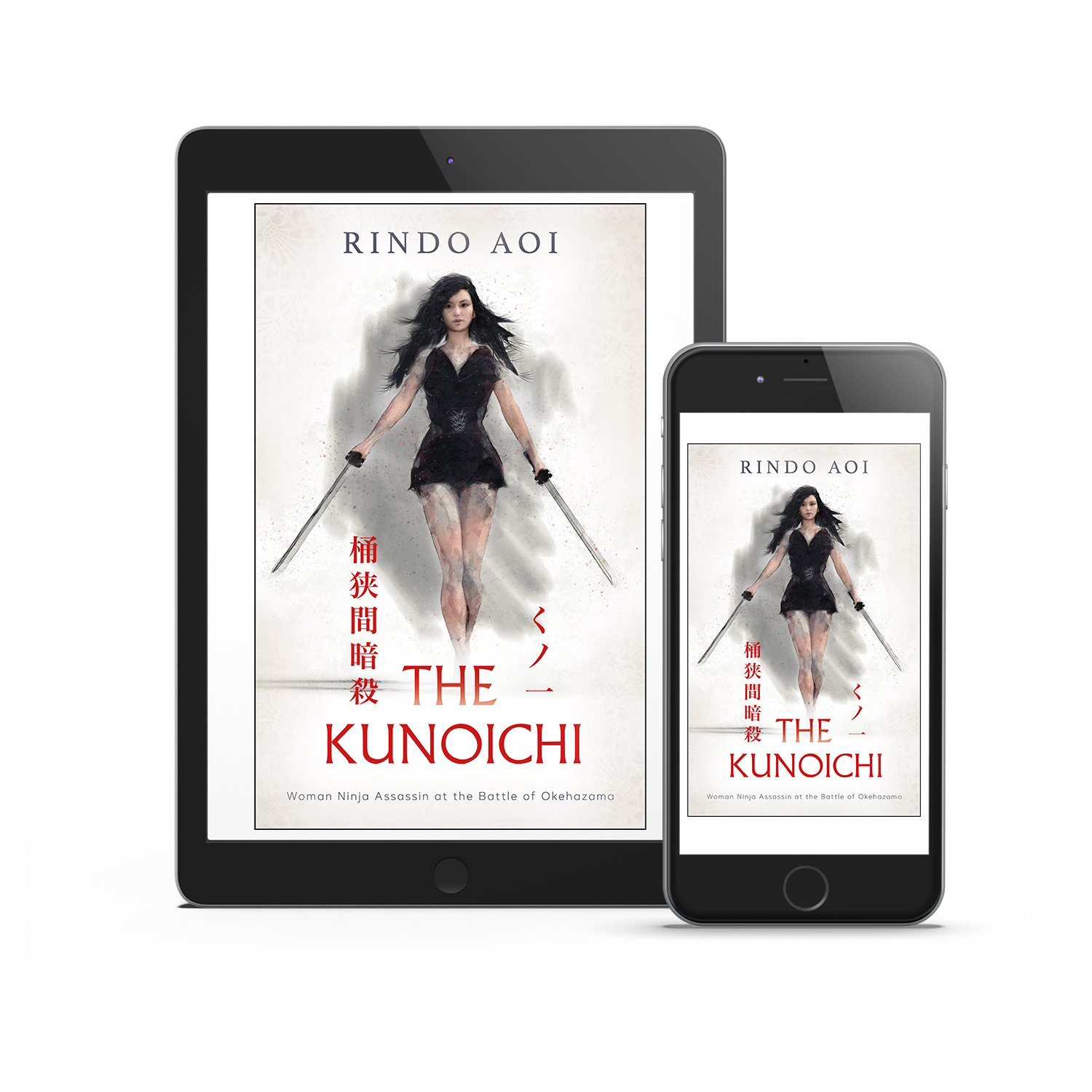 'The Kunoichi' is a sweeping Jpanese historical fantasy, by Rindo Aoi. The book cover was designed by Mark Thomas, of coverness.com. To find out more about my book design services, please visit www.coverness.com.