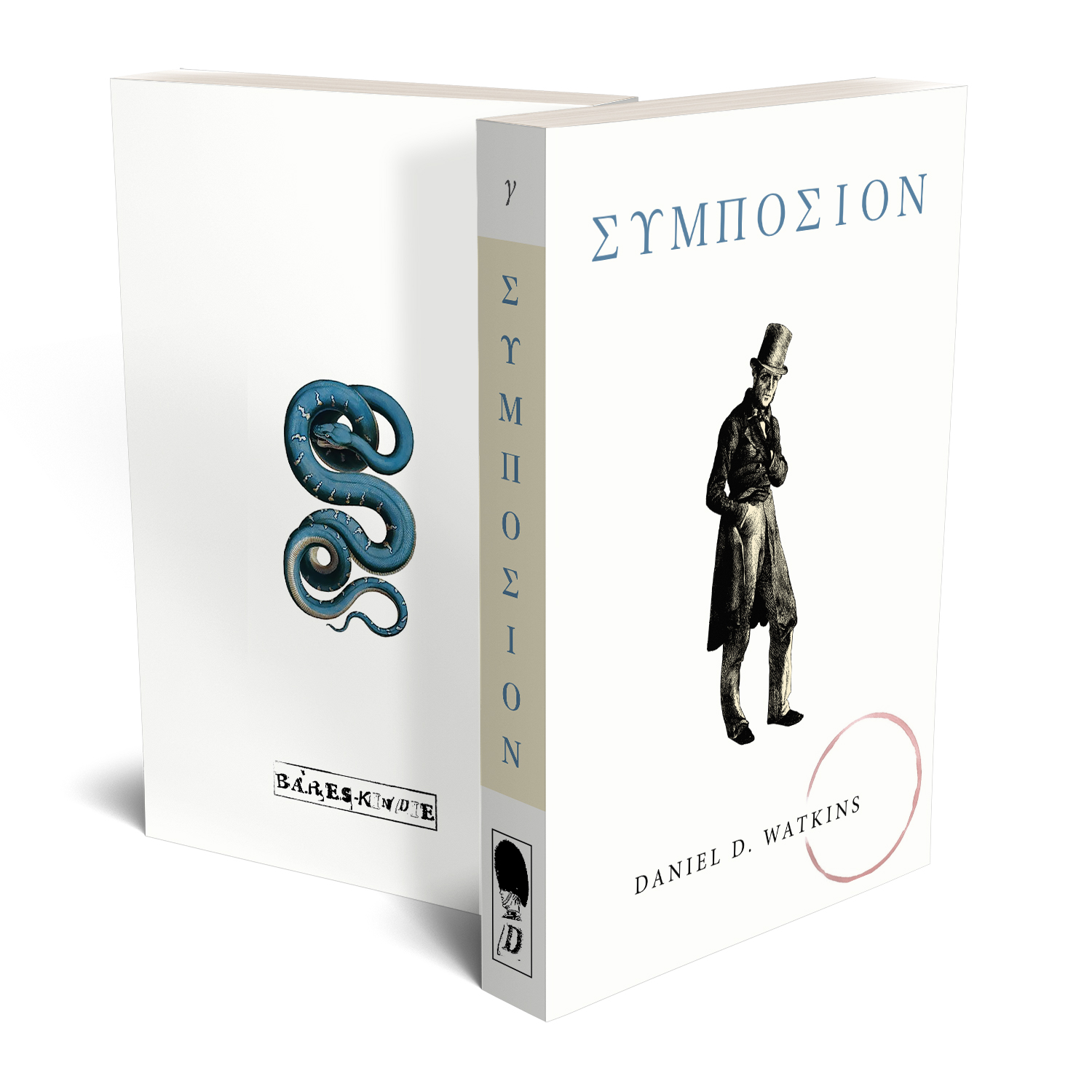 'Symposion' is a wildly esoteric three part novel. The author is Daniel C Watkins. The book cover design and interior formatting are by Mark Thomas. To learn more about what Mark could do for your book, please visit coverness.com.